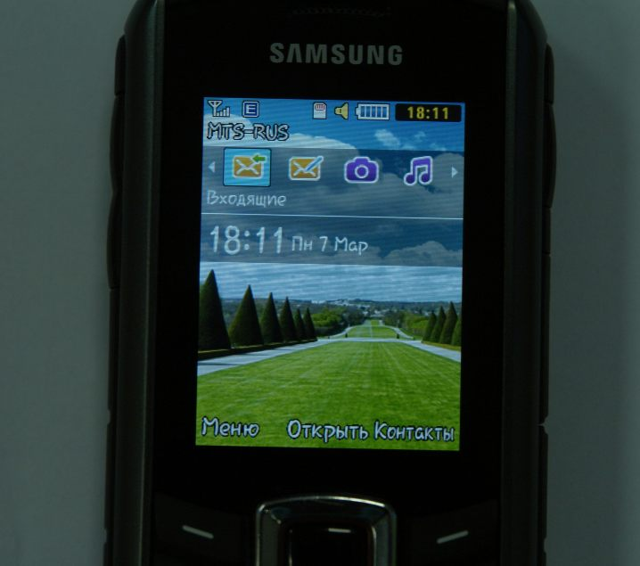 Samsung GT-B2710 Xcover