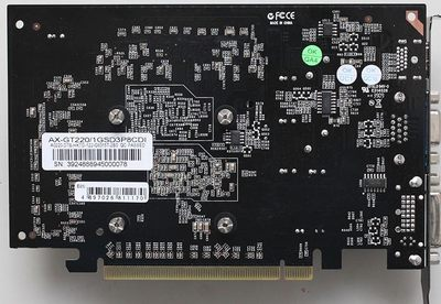 Axle GeForce GT 220 1 GB