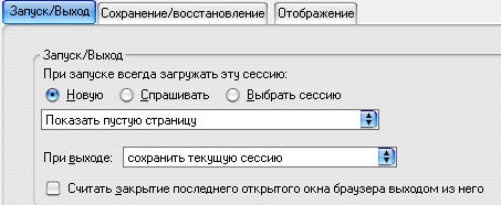 Session Manager