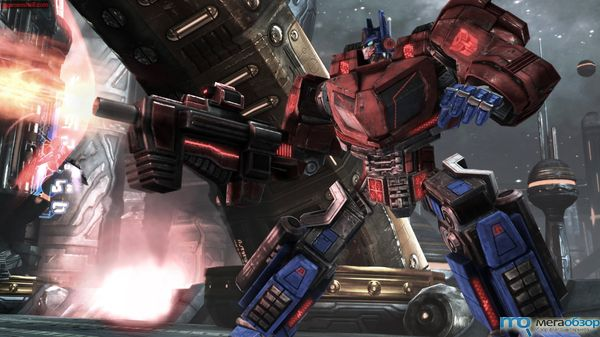 Transformers War for Cybertron