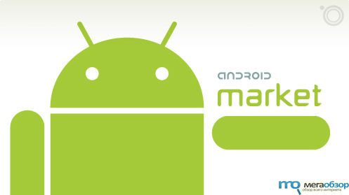 Google Android width=