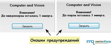 Computer and Vision
