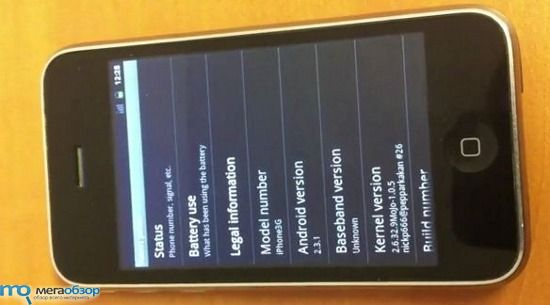 iPhone 3G принял на борт Android 2.3 Gingerbread