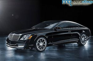 Maybach 57 S Coupe