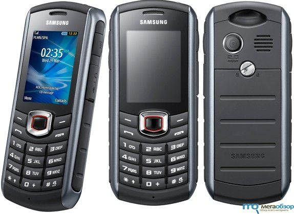 Samsung Xcover271