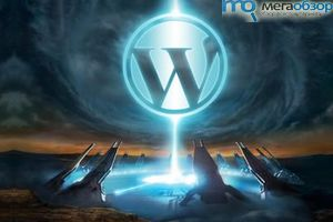 Сайт под WordPress