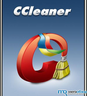 CCleaner 2.27.1070