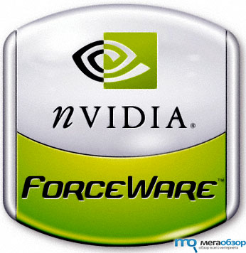 NVIDIA ForceWare 190.38 Beta