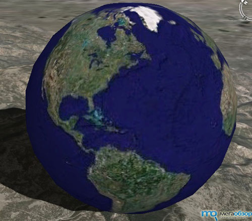 Google Earth 5.1.7894.7252