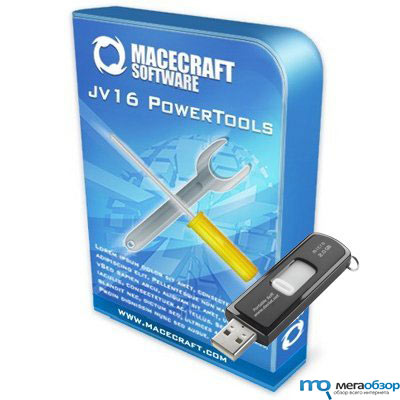 jv16 PowerTools 2.0.0.678 Beta 4