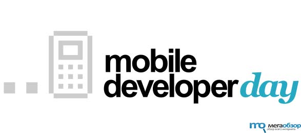 Mobile Developer Day