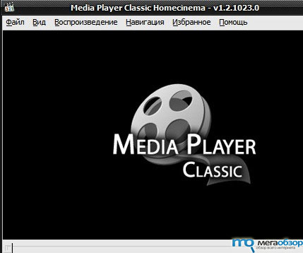 MPC HomeCinema 1.3.1529