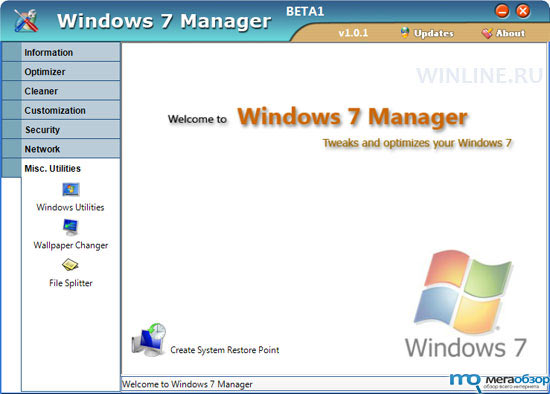 Windows 7 Manager 1.19