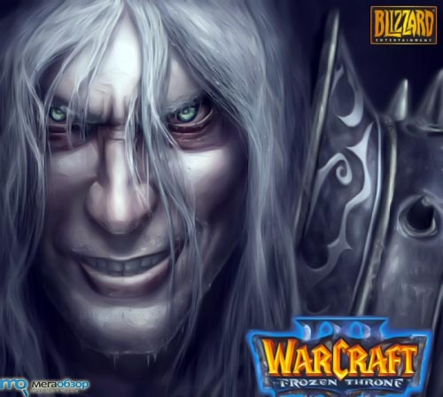 WarCraft 1.23a Frozen Throne