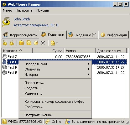 WebMoney Keeper Classic 3.8.0.0