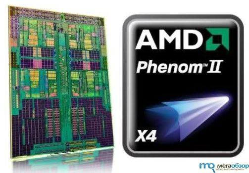 AMD создает процессор Phenom II X4 980 Black Edition на 3,7 ГГц