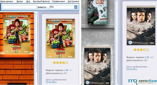 Обзор All My Movies