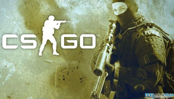 Valve Software предстаивли новый Counter-Strike: Global Offensive