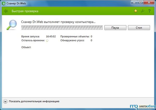 Dr.Web 7.0 для Windows