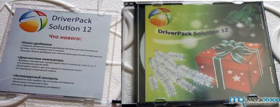 Обзор DriverPack Solution 12