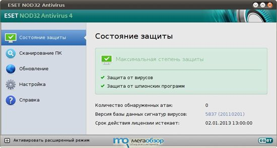 Старт продаж ESET NOD32 Antivirus for Linux в России