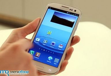 Galaxy S III на Android 4.1.1 Jelly Bean