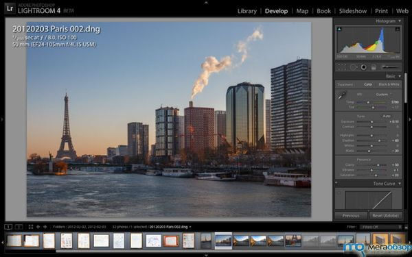 Adobe Photoshop Lightroom 4.1 RC