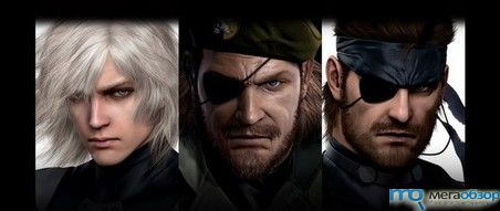 Metal Gear Solid HD Collection перенесен на февраль