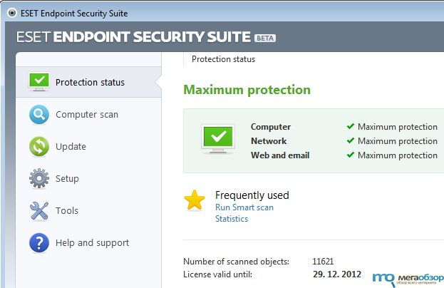 ESET NOD32 Gateway Security