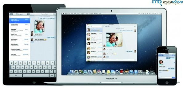Mac OS X Mountain Lion Developer Preview