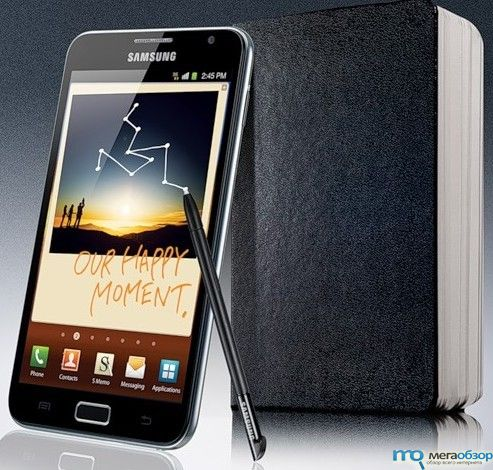 Samsung Galaxy Note в России
