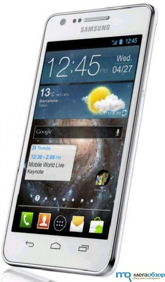 Возможно Samsung Galaxy S II Plus