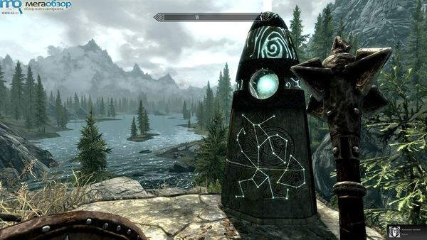 Elder Scrolls 5: The Skyrim
