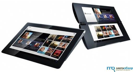 Android 4.0 для Sony Tablet P и Tablet S
