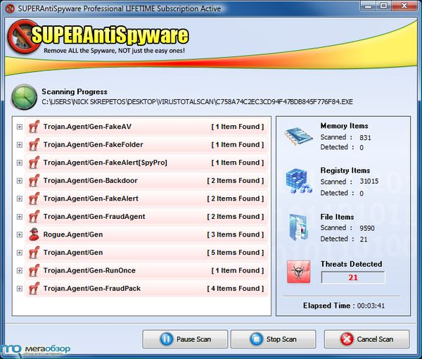 SUPERAntiSpyware 5