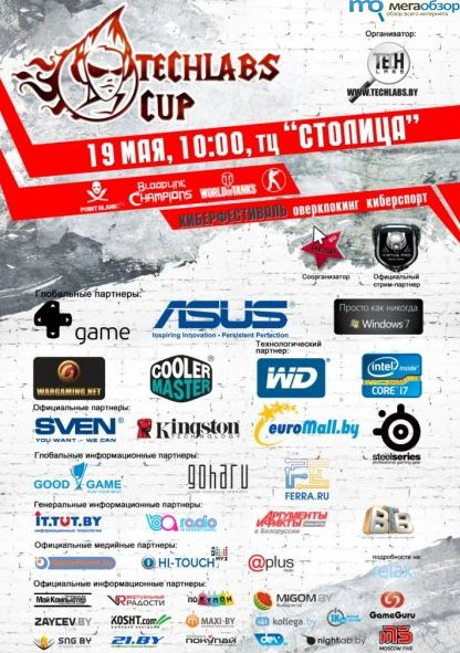 TECHLABS CUP BY 2012