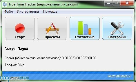 Обзор True Time Tracker