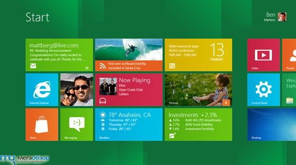 Windows 8 DevPreview с BUILD