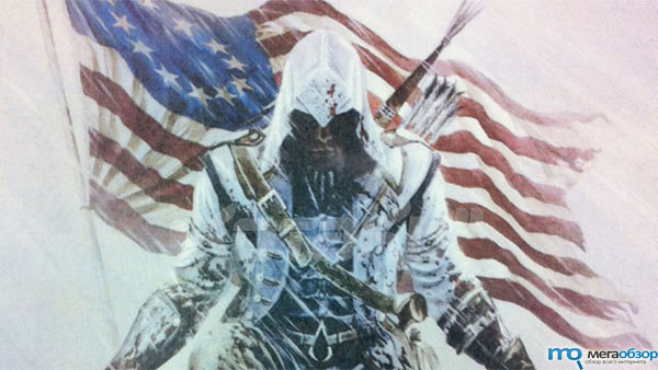 Assassin's Creed III вышел на ПК