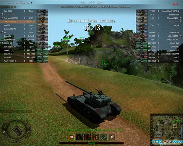 Гайд средний танк Bat Chatillon 25t. DimoH19 - World of Tanks