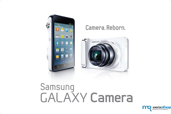 Samsung GALAXY Camera фотокамера на Google Android 4.1