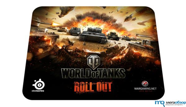 SteelSeries и Wargaming представили периферию для World of Tanks