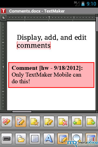 Office 2012 TextMaker mobile - офис на Google Android